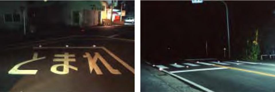 高視認性横断歩道鋲特徴画像